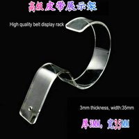 Wholesale pack Clear Acrylic Belt Display Rack Belt Exhibition Stand Holder For Clothing Shop YJD003