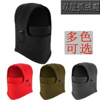 Wholesale Double Layers Thick Cap Warm Wargame Winter Hat Special Forces Equipped Mask Windproof Beanie Men Women Girls Boys Kids