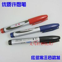 Wholesale Wishing lanterns special red and blue marker pen writing accessories black flying light toys