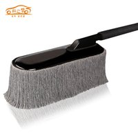 Wholesale New arrival Hot sale Car duster cotton wax duster Car wash mop Wax brush Car cleaning products