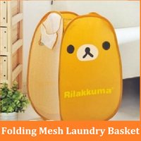 Wholesale FreeShipping Bear easily bear folding mesh laundry basket toy storage basket storage bag box order lt no track