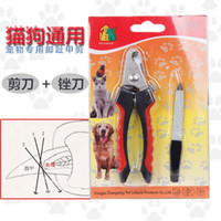 Wholesale Hate Li red dog nail clippers nail clippers scissors pet grooming cleaning supplies common in dogs and cats with a rasp