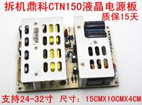 Wholesale New original universal LED TV power board SKYVIN CTN150 V1 test for quot TV
