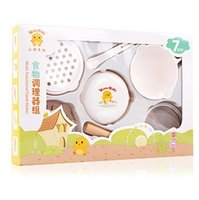 bamboo chick - Chick Cady food grind group type conditioner KD3090 infant tableware