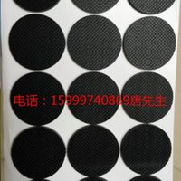 Wholesale Factory outlets Rubber Feet circular grid checkered rubber mats rubber mats M adhesive non slip rubber mat