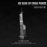 banking hong kong - Hot Bank Of China Hong Kong D DIY Metal Models Assemble Miniature D Model Metallic Nano Puzzle Juguetes