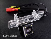 Wholesale CCD Car Backup Reverse Rearview Camera for more than different special car like Honda Toyota Audi