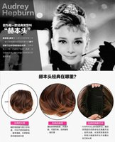 Wholesale Same Audrey Hepburn Stylish Pony Tail Women Clip in on Hair Bun Hairpiece Synthetic Hair Extension and Blonde Hair Scrunchie