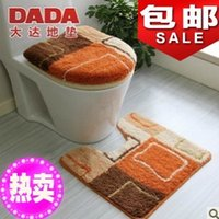 Cheap Toilet 4 toilet cover toilet seats pad bath mat