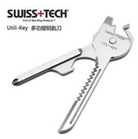 Wholesale High quality in1 Camping Swiss utili key multi functional mini outdoor survival knife multi function Key tools
