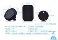 Wholesale 1000pcs Car Air Vent Phone Holder Car Adjustable Air Outlet Phone Holder Cradel Degree Rotating Magnet Bracket Mount Phone Holder