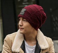 Wholesale Crochet Winter hats for men cowboy hat very warm knit hat beanie knitted hat inner with fine hair for