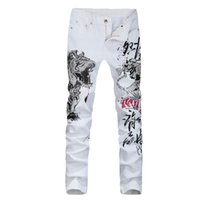 best fitting white jeans - New Arrival Jeansian Best Quality Mens Designer Jeans Casual Style Tiger Pattern Fit Wild Print Clubwear Party Pant