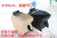 Wholesale Junjie frv armrest box refires h230 armrest box punch h230 foot long box frv central
