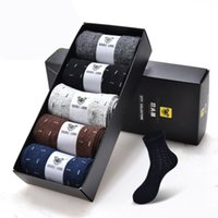 Wholesale Cheap but Good Quality Men Business Socks PSC box Brand Socks cotton Brand Casual Dress Mens Sock For Mens