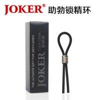 alternative condoms - Genuine security JOKER help Bo lock fine ring delay ring male fun alternative Gujing condom ring toy