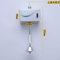 automatic urinal - sensor operated urinals flusher infrared sensor urinal flusher sensor operated toilet flusher hands free urinal flusher automatic piss clean