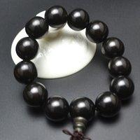 african ebony wood - NEW Natural african ebony Sandalwood wood black wooden bracelets beads Hand string Prayer beads bracelet Gifts