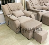 Wholesale Nail sofa factory direct Foot sofa Foot electric chairs Feet sauna and massage regulate made