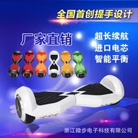 Wholesale 2015 New Design wheel Scooter Two Wheel Electric Scooter Balancing Unicycle Wheelbarrow Balance Car Factory Sale Fast Ship