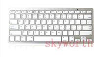 Wholesale Mini Wireless Keyboard Ultra Thin Streamline Design Ghz Bluetooth Keyboards for iPad Tablet PC Macbook Mac Windows IOS Keyboards