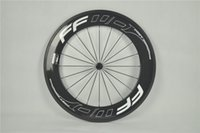 Wholesale Cheap Basalt Brake Carbon mm Wheelsets Carbon Wheels FFWD China Carbon Wheels Road Bike Wheels Bicycle Wheels Clincher Tubular Carbon Rim