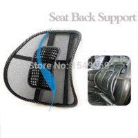 Wholesale 1Pcs Car Chair Massage Seat Back Lumbar Support Mesh Ventilate Cushion Pad Black Car Styling Mesh Back Lumbar Cushion Healthy M49221
