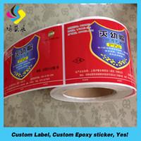 adhesive hologram sticker - High Quality Custom self adhesive label vinyl hologram sticker printing