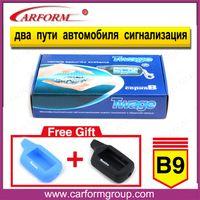 acura alarm - alarm pad Two way car alarm system Starlionr B9 Russian version LCD remote auto alarms engine starter Starlionr B9
