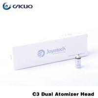 Cheap c3 Best c3 dual coil