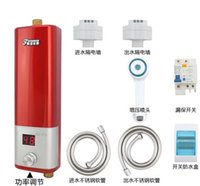 Wholesale Heating Kitchen Bathroom dual purpose Instant Electric Water Heater Hot Water Heaters Tankless Water Heater W Electric Shower Sets