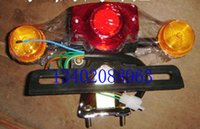 brake pedal assembly - Turtle rear light assembly pedal car electric bicycle turtle rear light assembly brake lights