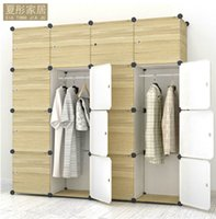 Wholesale Large Multi Use DIY Plastic Cube Organizer portable bedroom wardrobe cabinet plastic kids wardrobe with flexible cubes