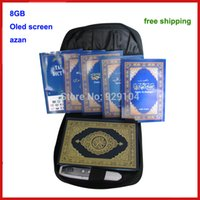 azan products - digital holy quran read pen with screen GB azan function word by word leather bag packing muslim products best islamic gifts