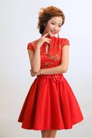 traditional chinese wedding dress - Chinese Traditional Clothing Chinese cheongsam dress Red wedding dress with flower vintage bridesmaid dresses Qipao