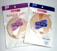 antibiotic powder - Maria short velvet powder puff antibiotic b118 cotton cosmetic powder puff professional powder puff