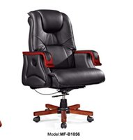 Wholesale Mingfu office furniture factory Executive chair boss chair manager chair MF B1056