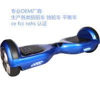 Wholesale Shenzhen electric wheelbarrow twist car two wheeled skateboarding OEM one generation of thinking
