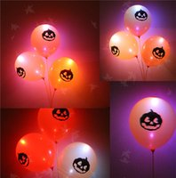 Wholesale Light Balloon Halloween Decorations Party Decorations Party Supplies Assorted Halloween Balloons Halloween Trick Or Treat Scary Party Funny