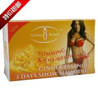 Wholesale 3 days effective ginger body slimming soap g Fat Decreasing Soap Skin Whitening Soap anti cellulite weight loss products