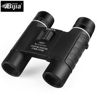 Cheap High-power high-definitio Best 10x25 binoculars