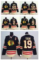 apparel wear - Blackhawks Kane Black Winter Classic Ice Hockey Jerseys Cheapest High Quality Discount Hockey Apparel Discount Hockey Wears for Sale