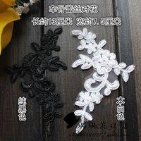 13cm*7.5cm RS555 Lace 20PCS White car bone lace flowers DIY hair accessories lace bridal gown wedding shoes head ornaments applique patches RS555