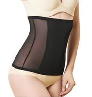 Wholesale women ultra thin abdomen belt thin waist breathable postpartum corset shaper body training waist training belt corsets cincher