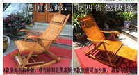 Wholesale Bamboo bamboo rocking chair on the couch nap chair folding chair leisure chair old rocking chair KeYang my lunch break