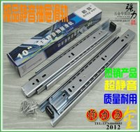 best drawer slides - Limited time price Yung hui cabinet drawer three rail track ball the best silent drawer slides mm