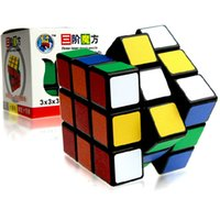aids babies - 5 mm Shengshou Magic Speed Cube x3x3 Three layer magic puzzle Fancy intellectual toys Baby AIDS Magic cube practical toys
