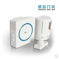 Wholesale Split doorbell infrared wireless doorbell induction doorbell welcome device