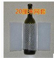 beer net - wine bottle of beer bottle glass beverage bottles brewed net cover shockproof foam sleeve for package material