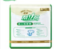 Wholesale Health Care Soft Cotton Antibacterial Super absorbent Thin Dry Breathable Incontinence Adult Elderly Diapers Maternal care